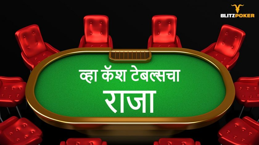 Simple Steps To A Profitable Casino Strategy